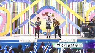 아동미술 강사 정유림, 이혜림, 최지예 씨의 연극이 끝…