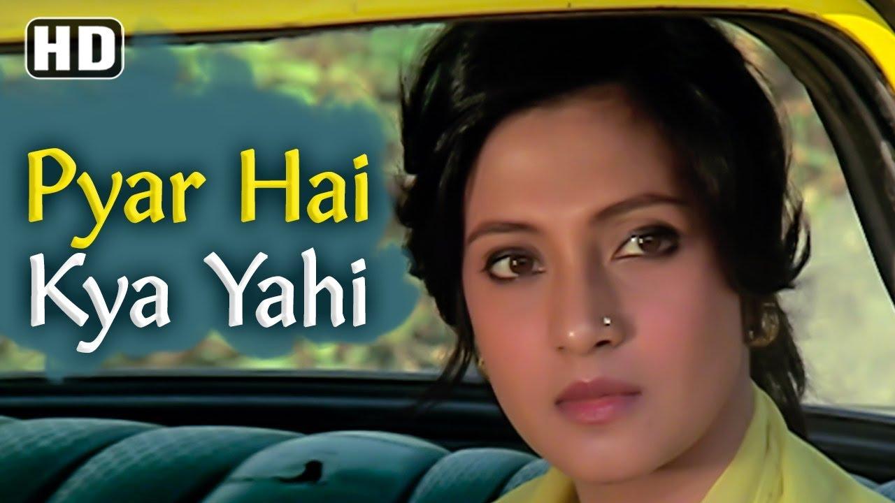 3093ec7ae Hindi Song Pyar Hai Kya Yahi Sung By Kishore Kumar | Hindi Video Songs -  Times of India