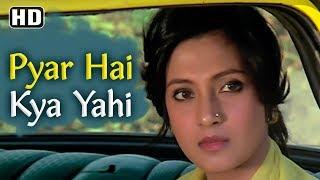 Pyar Hai Kya Yahi (Sad)   Sheesha (1994) Songs   Moon Moon Sen   Kishore Kumar   Bollywood Classics
