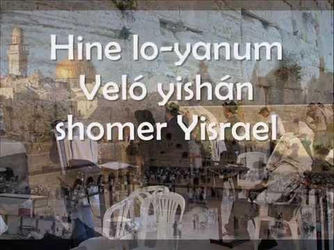 Shir lama'alot