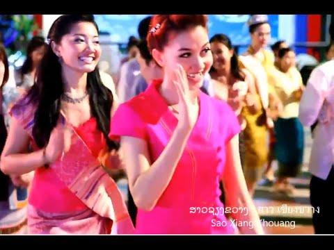 ສາວຊຽງຂວາງ -sao xiang khouang-Laos new song collection 2015