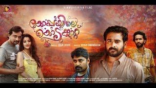 Download Hindi Video Songs - Koppayile Kodumkaattu | Official Trailer | Sidharth Bharathan, Shine Tom Chacko | Malayalam Movie