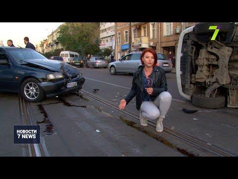 Новости 7 канал Одесса: Перевернулся через две сплошные: вечернее ДТП на Тираспольской