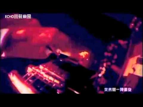 回聲樂團 香港呼叫音樂節 Taiwan Calling 2011 宣傳影片