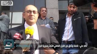 مصر العربية | خالد علي : قدمنا وثائق من القرن الماضي لاثبات مصرية الجزر