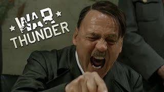 ГИТЛЕР о War Thunder