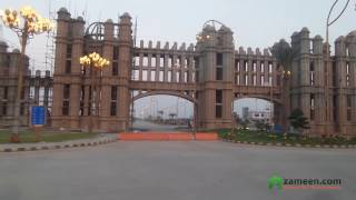 AN IDEALLY LOCATED COMMERCIAL PLOT FOR SALE IN MASTER CITY HOUSING SCHEME GUJRANWALA