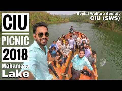 Chittagong Independent University   SWS Picnic 2018   Mahamaya Lake   WEN Vlogs