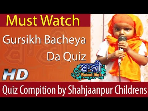Principles-Of-Sikh-Religion-By-Cute-Kids-Of-Shahjanpur-Gurbani-Competition-2019