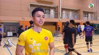 TVB 體育新世界   香港巧固球運動員訪談