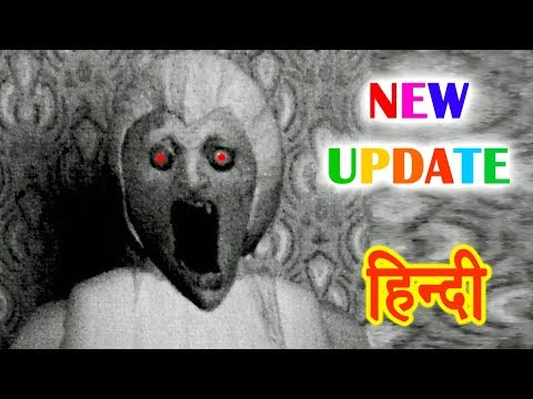 GRANNY New Update | Horror