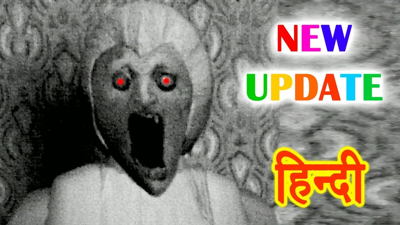 Download GRANNY New Update   Horror