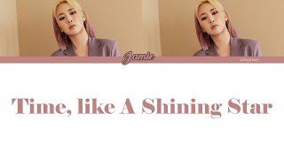 Park Jimin (박지민) - Time, like a shining star (별처럼 빛나는 시간) [HAN|ROM|ENG]
