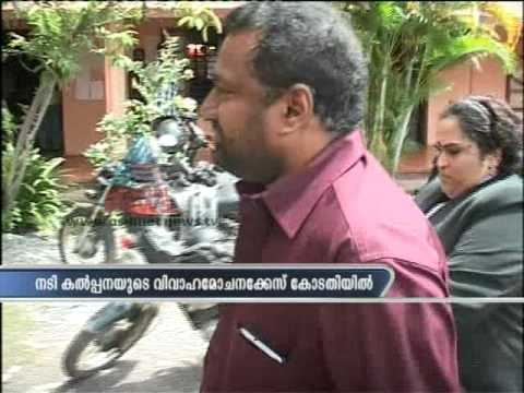 Actress Kalpana-Director Anil Divorce case in Ernakulam Family Court