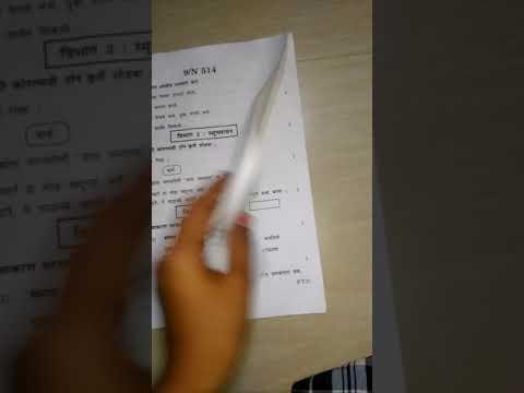 Baixar ssc marathi for english medium - Download ssc marathi