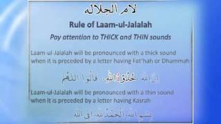 Al-Tarteel #4 Learn the correct pronunciation of the Holy Qur'an