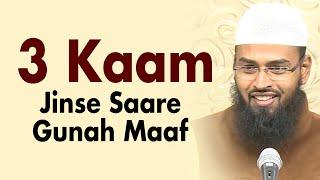 Teen Kaam Ayse Hai Jinke Karne Se Pichle Sare Gunah Maaf Hojate Hai By Adv. Faiz Syed