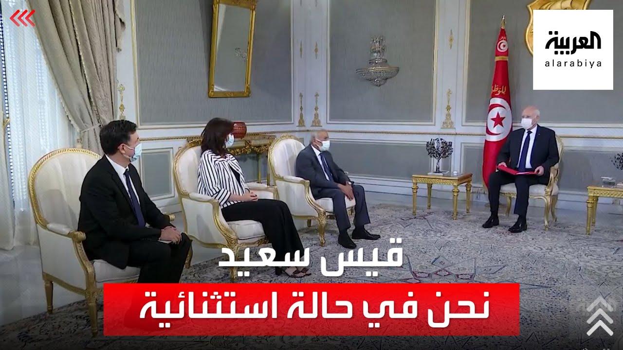 الرئيس التونسي: نحن في حالة استثنائية ولن نترك الوطن للصوص