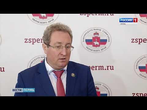 Павел Миков стал уполномоченным по правам человека в Прикамье