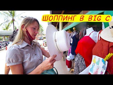 Шоппинг в Магазине и Закупка Продуктов | Семейный влог - Остров Самуи Тайланд