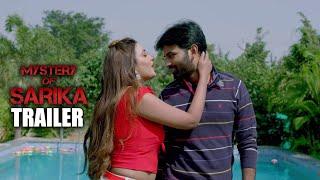 Mystery of Sarika Movie Teaser || Suguna Subramanyam ||  Ram Palla ||  SR Funtime