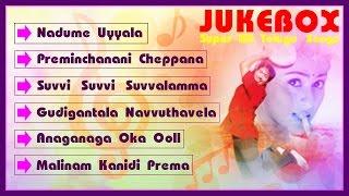 Avunanna Kadanna || Telugu Movie Songs || JUKEBOX || Uday Kiran, Sada