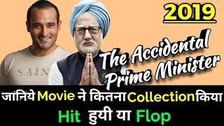 THE ACCIDENTAL PRIME MINISTER 2019 Bollywood Movie LifeTime WorldWide Box Office Collection