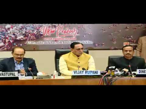 Dy CM of Uttar Pradesh briefs media in Gujarat over upcoming Kumbh Mela 2019