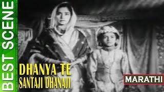"येसूबाई आणि शाहूंना झाली अटक  Scene ""Dhanya Te Santaji Dhanaji"" 1968 Marathi Film"