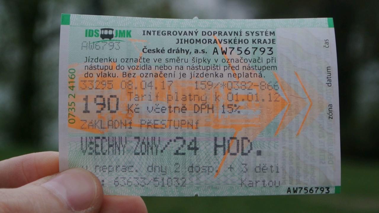 Обзор монет Чехии регулярного чекана !!! - YouTube