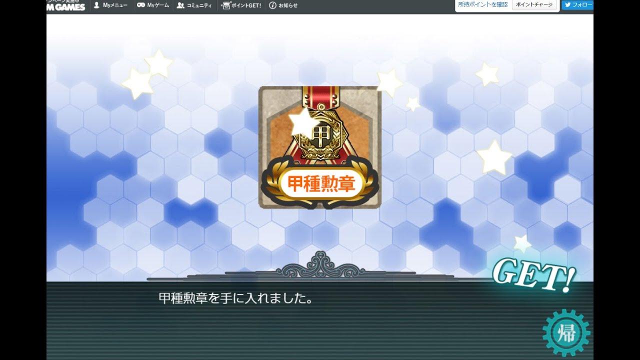 【艦これE-4-3甲ラスダン】終戦、死闘の果てに