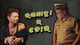 Pragya Sankar Comedy Center