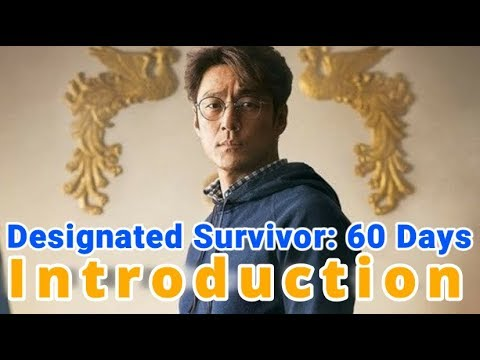 designated-survivor:-60-days-introduction/k-drama