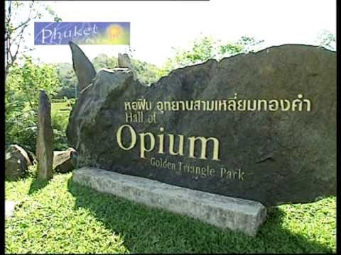 Touring the Hall of Opium Museum, Golden Triangle, Thailand—on RodMcNeil.TV