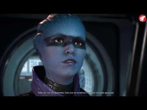 Mass Effect Andromeda. Пиби: Секретный проект. Воелд (Прохождение #10)