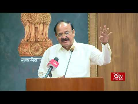 Public discourse should not be negative, acrimonious & divisive: VP Naidu Mp3
