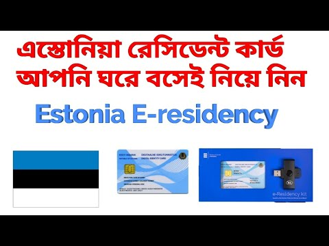 Estonia E-residency Digital Id Card Benefits