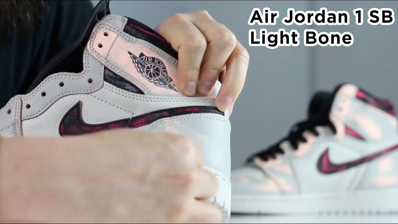 jordan light bone
