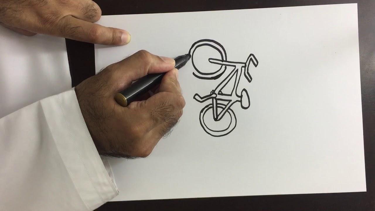 دراجة هوائية رسم Bicycle Draw Youtube