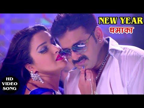Pawan Singh आम्रपाली का नया हिट गाना - बाड़ू मनरखनी - Aamrapali - Pawan Raja - Bhojpuri Hit Song 2017