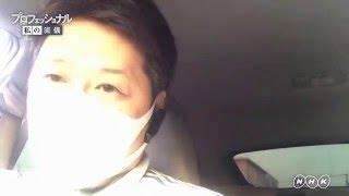 chouetteーシュエットーのお店動画