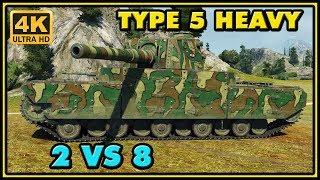 World of Tanks | Type 5 Heavy - 7 Kills - 10,4K Damage - 2 VS 8 Gameplay