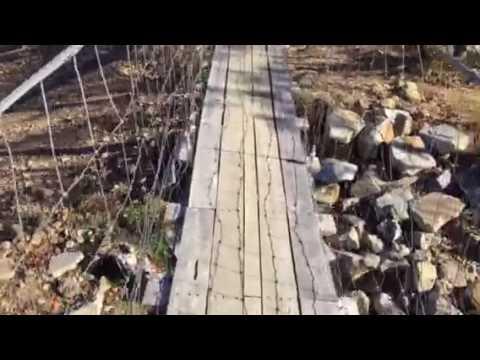 Oark AR Swinging Bridge