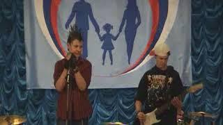 10 02 2008 Рок фестиваль . Сначала какие-то дети)