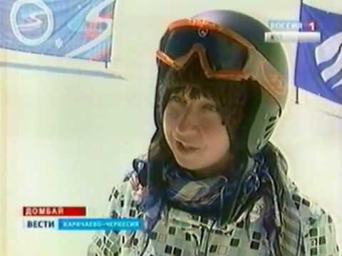 Чемпионат России по сноуборду в Домбае