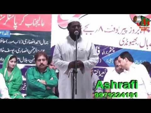 Asad Bastavi NAAT [HD] Bhiwandi Mushaira,27/01/14, MUSHAIRA MEDIA