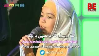 Roqqota Aina  Assalamualaika ya rosulullah  3 bahasa Lirik + Arti