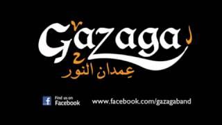 سيرة أراجوز - فرقة عمدان نور !!!