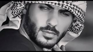 Gambar cover Arabic Instrumental music Arab Trap Beat Mix HD