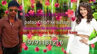 2018 Patao Chori ke satao Bhojpurigana DJ song remix.पटाओ छोरी के सताओ भोजपुरी गाना DJ सॉन्ग रीमिक्स